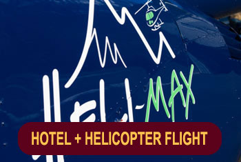 Hotel and helicopter flight